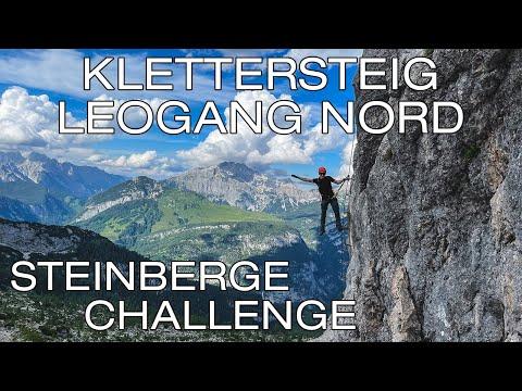 Klettersteig Leogang Nord (Passauer Hütte) | Bergsportregion Steinberge // #Steinbergechallenge