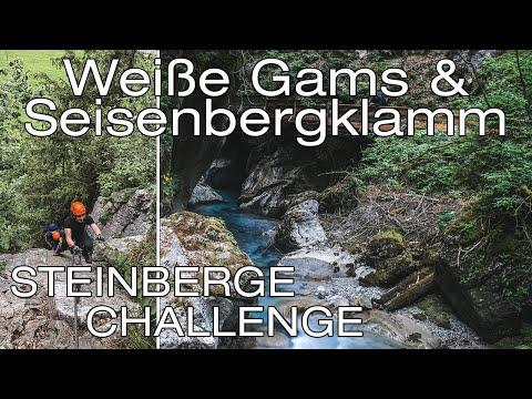 Klettersteig Weiße Gams | Bergsportregion Steinberge // #Steinbergechallenge