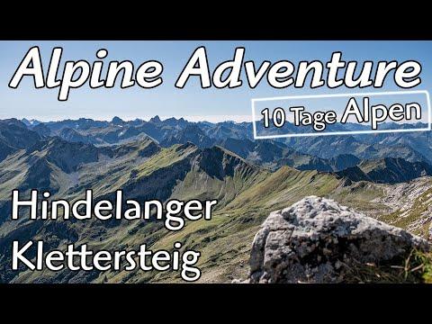 Hindelanger Klettersteig - Allgäuer Alpen (Alpine Adventure)
